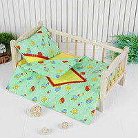 Постельное бельё для кукол 'Ёжики', простынь, одеяло, подушка