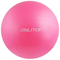 Мяч гимнастический d75 см, 1000 г, плотный, антивзрыв, цвет розовый