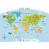 Фотообои B-001 Bellissimo 'Карта мира', 2 листа 1400х1000мм