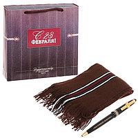 Подарочный набор 'С 23 Февраля' тёплый шарф и ручка