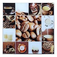 Картина на стекле 'Кофе' 50*50см