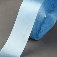 Лента атласная, 50 мм x 100 ± 5 м, цвет голубой