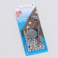Хольнитены, d 7,5 мм, для материала толщиной 3-4 мм, 20 шт, цвет серебряный