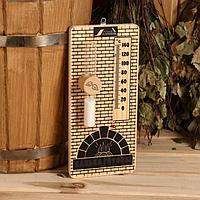 Банная станция 3 в 1 'Печка' (термометр, термотабличка, песочные часы)
