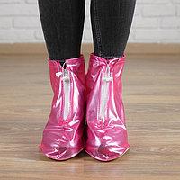 Чехлы на обувь 'Классика' розовые, надеваются на размер обуви 35-36
