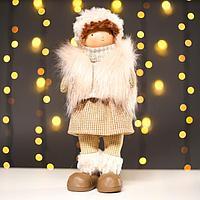 Кукла интерьерная 'Малышка в меховом жилете и в шапке с помпоном' 29,5х9х18 см