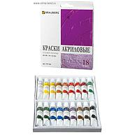 Краска акриловая в тубе, набор 18 цветов х 12 мл, BRAUBERG