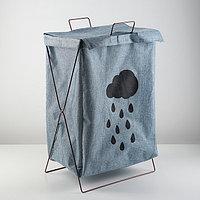 Корзина для белья складная с крышкой 'Тучка', 35x28,5x57,5 см, цвет синий