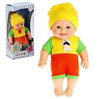 Кукла 'Малыш 9 мальчик', 30 см