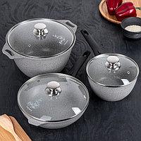 Набор кухонной посуды 'Мраморная 4', антипригарное покрытие, цвет светлый мрамор