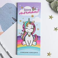 Набор косметики для девочки 'Время мечтать!' тени 10 цв по 1,3 гр, блеск 4 цв по 0,8 гр