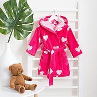 Халат махровый детский Крошка Я 'Сердечки' р-р 28, цв. розовый, 100хл, 360 г/м2