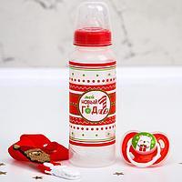 Подарочный набор детский 'Мой 1 новый год' Бутылочка 250 мл, пустышка и держатель на ленте 437654