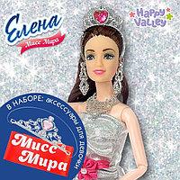 Кукла-модель 'Елена Мисс Мира' в наборе аксессуары для девочки