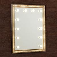 Зеркало 'Верона', гримёрное, настенное, в багетной раме, 12 лампочек, 70x90 см