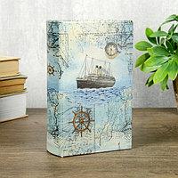 Сейф-книга дерево кожзам 'Путешествие на корабле' 17х11х5 см