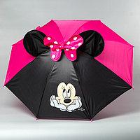 Зонт детский с ушами 'Минни Маус' 70 см