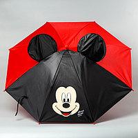 Зонт детский с ушами 'Микки Маус' 70 см