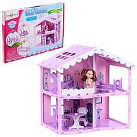 Домик для кукол 'Дом Анжелика', розово-сиреневый, с мебелью