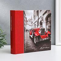 Фотоальбом 'Машина' на 200 фото, 50 листов, 10х15 см