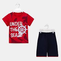 Комплект для мальчика, цвет красный, рост 98 см