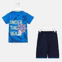 Комплект для мальчика, цвет синий, рост 104 см