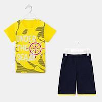 Комплект для мальчика, цвет жёлтый, рост 98 см