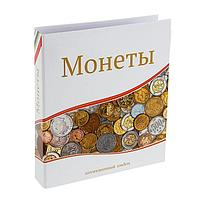 Альбом для монет 'Современные монеты', 230 х 270 мм, Optima, лист скользящий