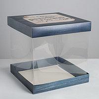Складная коробка под торт Present for you, 30 x 30 см