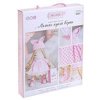 Интерьерная кукла 'Корни', набор для шитья, 18.9 x 22.5 x 2.5 см