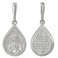 Икона нательная 'Православная' 08, посеребрение