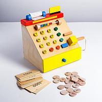 Детская развивающая игрушка 'Касса' 22x22x22 см, в пакете