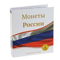 Альбом для монет '10-ти рублевые монеты России', 230 х 270 мм, Optima