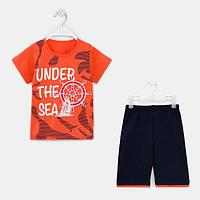 Комплект для мальчика, цвет оранжевый, рост 110 см
