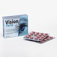 Vision Forte, комплекс для зрения, с лютеином, зеаксантином и экстрактом черники, 30 таблеток