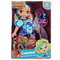 Кукла озвученная 'Снежка кэжуал', 32 см, волосы меняют цвет