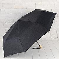 Зонт автоматический 'Однотонный', 3 сложения, 8 спиц, R 52 см, цвет чёрный