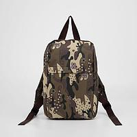 Рюкзак детский, отдел на молнии, 2 наружных кармана, цвет камуфляж