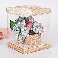Коробка для цветов с вазой и PVC-окнами складная 'Хорошего настроения!', 23 x 30 x 23 см