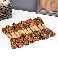 Тесьма декоративная текстиль 'Джут разноцветный' намотка 3 метра набор 12 шт 18х18х2 см