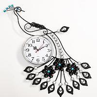 Часы настенные, серияАжур,'Павлин со стразами', плавный ход, 46 х 47.5 см, d15 см