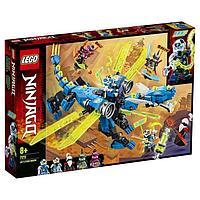 Конструктор Lego NINJAGO 'Кибердракон Джея'