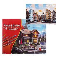 Картина по номерам 40x50 см в коробке, 20 цветов 'Яркие дома Амстердама'