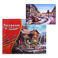 Картина по номерам 40x50 см в коробке, 20 цветов 'Фонтан на площади Испании'