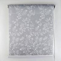 Штора рулонная 3D принт 'Цветенье', 120x200 см (с учётом креплений 3,5 см), цвет серый