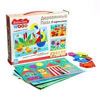 Пазл деревянный Baby Toys, 32 элемента