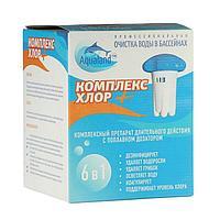 Комплексный препарат длительного действия с поплавком - дозатором 6в1 Aqualand 'Комплекс - хлор +'