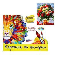 Картина по номерам 'Натюрморт' с красными цветами 40х50 см