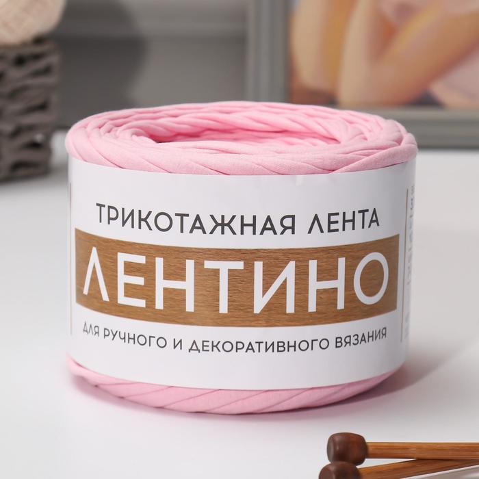 Трикотажная лента 'Лентино' лицевая 100м/320±15гр, 7-8 мм (св. розовый) - фото 1