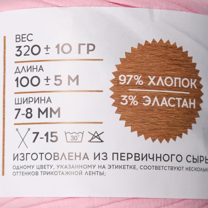 Трикотажная лента 'Лентино' лицевая 100м/320±15гр, 7-8 мм (св. розовый) - фото 4